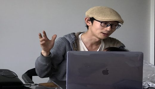 高知移住で有名なブロガー・イケダハヤト氏が備後地方に登場!! 第3回備後ブロガー会