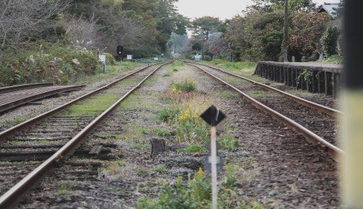 鉄道や道路の「上り」「下り」の基準って!?