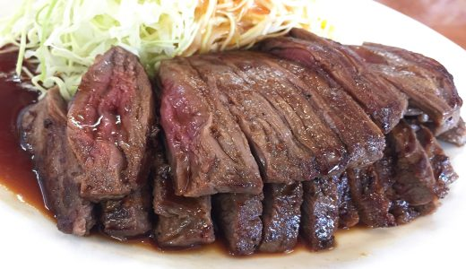 【ステーキハウス ラジャ】牛ステーキや牛タタキがお得!福山市で肉ランチならここで決まり(西新涯)