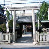 番町(岡山市北区) 〜 城下時代の町割が番号で呼ばれていた事が地名の由来。