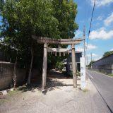 御舟入町(岡山市北区) 〜 岡山藩の船を収納する「舟入り」が地名の由来。