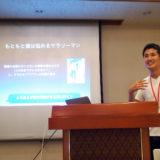 第3回 岡山ブログカレッジ