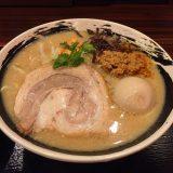 麺匠あらき 芳醇府中味噌麺