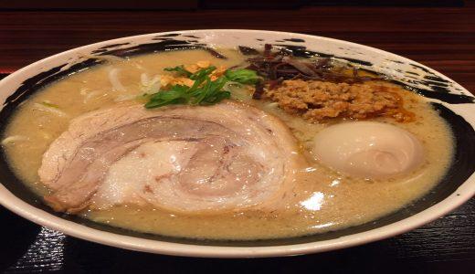 【麺匠あらき】福山神辺町〜味噌ラーメンが売り。家族連れも行き易い!