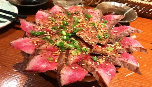 【肴蔵(さかぐら)】福山市船町〜手際も味も良い人気店!「ビフ丼」が名物。