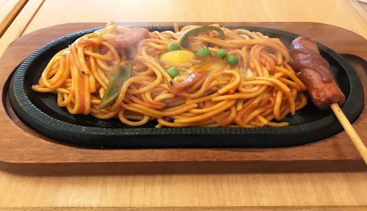 【フェリーチェ】倉敷市真備町〜鉄板シリーズが名物の軽食喫茶