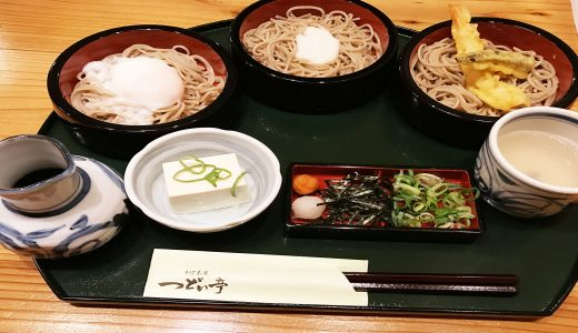 【つどい亭】福山市新市町〜広々座敷で大人数もOKな蕎麦店!個室もあるよ!