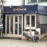 【第12回備後ブロガー会】@福山Qoo Qoo Cafeに参加!