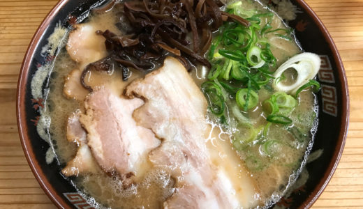 【山下商店】岡山市蕃山町〜市内有数の豚骨ラーメン!本格的・実力派の名店