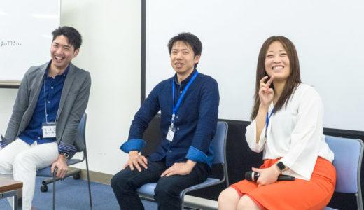 【超実践セミナー岡山】現役フリーライターから仕事術やノウハウを得る!