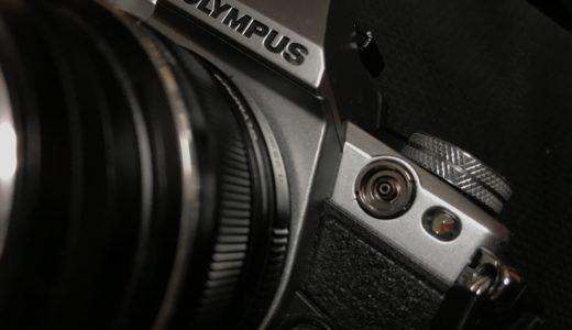 写真を撮るときに気をつけたい、技術や機材よりも大切な考え