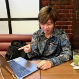 【やぶなおコンサル】岡山で一番の成長株のブロガーによるブログ初級者向けアドバイス