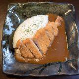 【亀遊亭】倉敷市美観地区〜築100年の古民家レストラン!カレーとステーキがおすすめ
