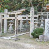 【神神社】総社市八代〜三連鳥居と門前の池の景観はすばらしいが…