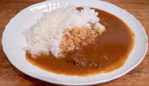 【みやけ亭】倉敷市阿知〜牛タンシチューが名物の老舗洋食店!美観地区 本通りにある