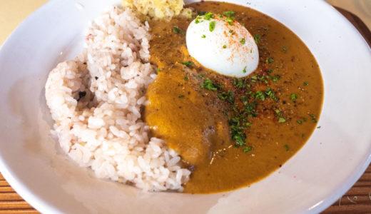 【カフェ・ゲバ】倉敷市阿知〜独特のカレーは野菜だけで作ったルー!スパイスの風味が良い!美観地区に所在