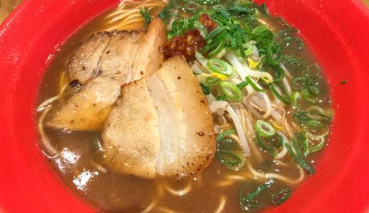 【小豆島ラーメンHISHIO】替え玉無料無制限!小豆島産の醤油と煮干しを使った人気店
