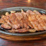 【モカ】総社市中央〜豚の生姜焼きがうまい老舗喫茶店。テーブル席が多数あり