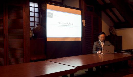 【22回 岡山ブログカレッジ】ブログvs動画、今の伝え方を考える雑談会