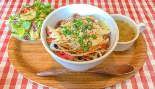 【ときら】福山市南蔵王〜お得感・ボリューム感がある「町の洋食屋」。定番の洋食がおすすめ