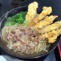 【大隈】福山市神辺町〜そばもうどんもゴボ天も美味しい!