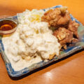 宮園:鶏づくし定食のチキン南蛮