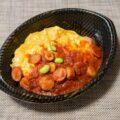 オムラッテ:三種のソーセージのトマトソース のオムライス