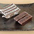 【落合ようかん】美作落合銘菓!表面のカリカリとした食感がやみつきに。岡山県北・真庭市土産におすすめ