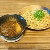 志堂:濃厚豚骨魚介つけ麺