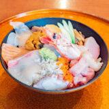 魚々家 むてき:海鮮丼 16種