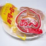 トングウのパン